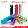 2600mAh Colorful Portable Powerバンク