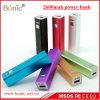 крен 2600mAh Colorful Portable Power