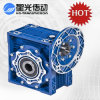 Small Worm Gear Reduction Box