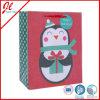 Nuevas bolsas de papel de la Navidad del diseño con el polvo de Glister