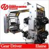 두 배 Winder Printing Machine (CH884 시리즈)