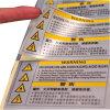 Стикер напечатанный таможней предупреждающий (KG-PT004)
