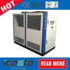 Промышленным блок охлаженный воздухом более Chiller