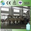 Машина завалки воды 19L SGS автоматическая (QGF)