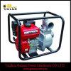 1,5 haute pression 1.5 pouces Pompes à eau à haute pression Pompes Power Pump eau (ZH15H)