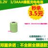 Batteria ricaricabile del nuovo di 1/3AAA 1.2V del nichel del metallo dell'idruro della batteria ricaricabile 170mAh Ni-MH del nichel idruro autentico del metallo