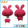 Cubierta suave promocional del USB del PVC de la forma animal