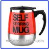 Tasse Stirring d'individu, tasse de café, tasse électrique de voyage (R-E023)