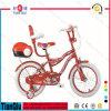 2016 12  16  جيّدة يبيع بنات درّاجة/درّاجة لأنّ أطفال (مصنع)