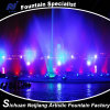 Laser를 가진 Waterscapes/Music Fountain