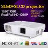リモート・コントロール完全なHD 3LED 3LCDプロジェクター