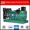 Arranque eléctrico Generador Diesel, precio de fábrica Yuchai-14