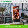 Chipshow P6.67 LED表示屋外のフルカラーLEDスクリーン