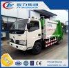 판매를 위한 중국 8t 수용량 쓰레기 쓰레기 압축 분쇄기 트럭