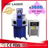 100W/200W 높은 정밀도 보석 YAG Laser 점용접 기계