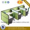 (HX-PT029) Cloison de séparation personnalisée de bureau de poste de travail de forces de défense principale de meubles de bureau