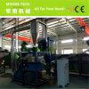 고속 PVC pulverizer PE 필름 플라스틱 축융기