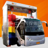 Fabricante de la arandela del omnibus de la fábrica de máquina de la colada del omnibus