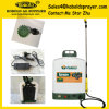 Kobold 12V 농업 전기 배낭 스프레이어