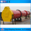 FertilizersのためのHengchang Supply Rotary Drum Dryer