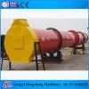 Fertilizers를 위한 Hengchang Supply Rotary Drum Dryer