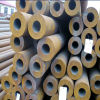 Seamless Steel Pipe -6