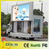 P16屋外LEDのトラックの適用範囲が広い表示