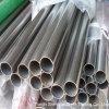 Migliore Price di Stainless Steel Tube (316)