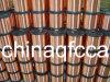 2,05 milímetros de cobre revestido de alumínio fio