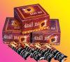 Shisha Charcoal 35mm