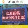 Single esterno Red LED Module con High Brightness (P12.5)