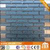 商業スペース壁の凸の青いガラスモザイク(M855054)