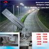 12W 20W 30W 40W 60W Integrated Solar Street Light Hot Sell, All in One Solar LED Street Light 5W tot 60W 2015 New Model