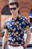 Camicia hawaiana della spiaggia stampata sarto per gli uomini