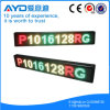 고품질 3 컬러 화면 출력 장치 P10 LED 두루말기 표시 (P1016128RG)