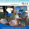 Máquina de trituradora de plástico de alta calidad para materiales duros y blandos