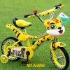 O tigre encantador amarelo caçoa brinquedos da bicicleta/bebê