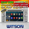 Automobile DVD del Android 5.1 di Witson per Ford Focus (2005-2007) (W2-F9488FS)