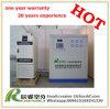 Генератор жидкого азота высокой очищенности для сбывания