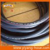 Galilee PVC High Pressure Compressor Air Hose (60 bar)