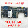 Laptop Motherboard for HP Spectre Xt I7 Ultrabook 15-4013cl Hm77 {700814-501)