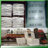 Dauerbremse-Sodium Gluconate (Industriegrad) - CAS: 527-07-1-Construction Chemical