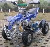 Vente directe ATV 50cc
