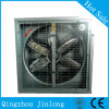 Sale Low Price를 위한 저잡음 Poultry Farm Exhaust Fan