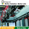 Dongyue Fly Ash Block Machinery Factory e Machine Block AAC Making Machine