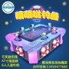 Die späteste der Entwurfs-Säulengang-Maschinen-glücklichen Fischen-Spiel-Maschinen-Fischen-Maschine Kinder