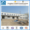 Almacén moderno de la estructura de acero del certificado
