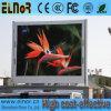 Productos calientes 2015 de la exportación de China P8 que hacen publicidad de la exhibición de LED al aire libre