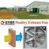 Carne e Cow Shed Cooling Fan