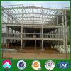 Edificio de varios pisos prefabricado del taller (XGZ-SSW 208)
